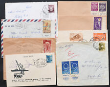 ISRAEL 1952 - 1959 & 1987 COVERS COLLECTION, some sepecial  memory stamping