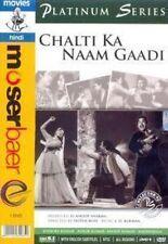 CHALTI KA NAAM GAADI (1958) KISHORE KUMAR, ASHOK KUMAR - PLATINUM SERIES DVD