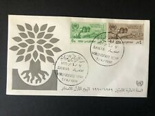 Middle East Yemen cacheted first day cover - Refugee Year Stamp set