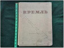 VERY RARE LIMITED EDITION KREMLIN ALBUM PICTURES VEIWS SOVIET RUSSIAN USSR UDSSR