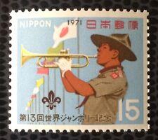 Japón 1971 ** Boy Scouts/Scouts post frescos mnh