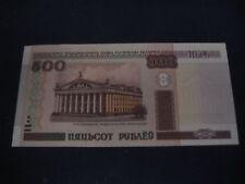 BELARUS 2000 ISSUE 500 RUBLEI BANKNOTES - UNC