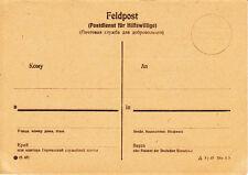 Feldpostkarte für Hilfswillige