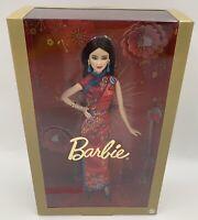 NIB 2020 Barbie Signature Lunar New Year Doll Mattel GTJ92