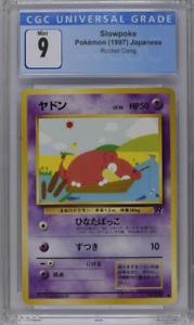 CGC 9 Slowpoke (Team Rocket) Rocket Gang Japanese Pokemon #79