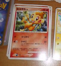 POKEMON JAPANESE CARD CARTE Chimchar 018/DP-P world Hobby Fair 2007 JAPAN MINT