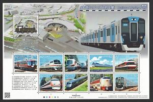 JAPAN 2017 RAILROAD SERIES NO. 5 2 SOUVENIR SHEETS OF 10 STAMPS EACH IN MINT MNH