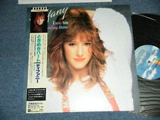 TIFFANY Japan 1988 NM Mini LP+Obi I SAW HIM STANDING THERE cover BEATLES' SONG