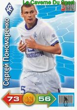 PONOMARENKO RUSSIA # FK.KRYLIA SOVETOV SAMARA CARD ADRENALYN PANINI 2012