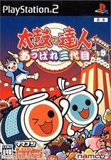 Used PS2 Taiko no Tatsujin: Appare Sandaime Namco SONY PLAYSTATION JAPAN IMPORT