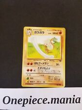 Japanese Pocket Monsters Pokemon Card Jungle No. 105 Marowak/ossatueur