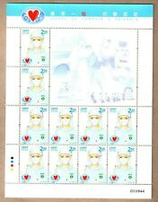 China Macau 2020 T11 Fight Virus Against the Epidemic Together stamps Full Sheet