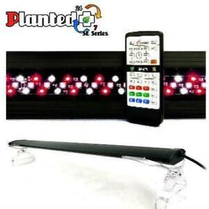 """24"""" Planted+ 24/7  (VL-CRV24) CRV Automated Sleek Black Aquarium LED - Finnex"""