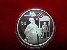 China 5 Yuan Silber Erfindungen 1995 Akkunktur