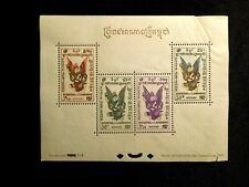 Cambodia Presentation Proof Souvenir Stamp Sheet Scott C1a with Faults Cv100