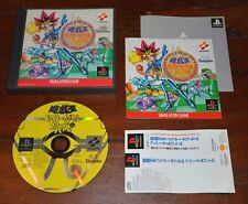 Yu gi Oh! Monster Capsule Breed and Battle Ps1 NTSC Jap Jp Ottimo Completo
