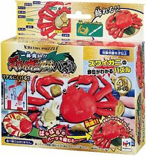 Brand New MegaHouse Crab Anatomy 3D Puzzle Organs Cuts Game Japanese Version