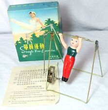 "BOXED CHINESE TIN PLATE CLOCKWORK TOY ""SINGLE BAR EXCERCISE""CHINA MS 014 MS014"