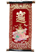 "14.5"" Feng Shui Red Scroll - Chai Yuan Guang Jin"