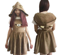 Cute Brown Rilakkuma Bear Kawaii Overall Skirt Lolita Dress Cosplay Costume