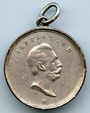 Imperial Russia Finland 1894 Alexander II Monument in Helsinki Medal