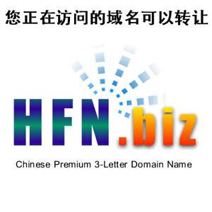 HFN.biz - 3L 3-Letter LLL Chinese Premium Domain Name - GoDaddy