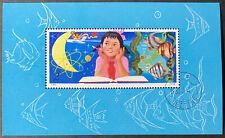 CHINA PRC  1518  Beautiful  Used  Souvenir  Sheet  T 41  AG