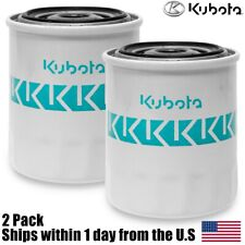 Kubota oil Special Offers: Sports Linkup Shop : Kubota oil