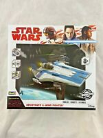 Star Wars - Electronic - A-Wing Fighter - SnapTite - Model - Sealed - NEW