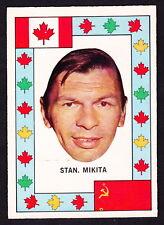 1972-73 O-PEE-CHEE TEAM CANADA STAN MIKITA