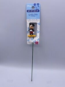 *New* Disney Daiso MIckey Mouse Garden Pick Flower Bed Bouquet Decoration