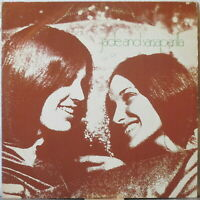 JADE AND SARSAPARILLA s/t LP Soft Rock/Soul/Jazz w/Insert—on Submaureen Records