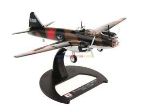 1/144 Diecast Plane Japanese Mitsubishi G4M Medium Bomber WWII Japan Aircraft