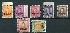 New Zealand KGVI 1947 Official set of 7 SG.O152/8 MNH