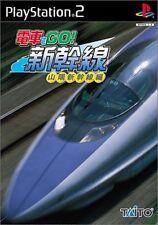 Used PS2 Densha de Go! Shinkansen Japan Import (Free Shipping)