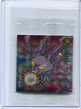 DRAGONBALL WAFER STICKER SEAL JAPANESE W3-07 GR PRISM UNOPENED