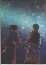 Space Voyager   Hakuoki Doujinshi   Heisuke x Chizuru