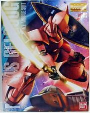 Gundam BANDAI Master Grade MG 1/100 MS-14S CHAR'S GELGOOG Ver.2.0 3112505309