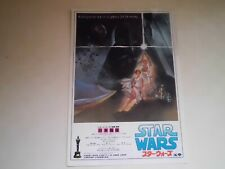 Star Wars Japanese version  original mini poster chirashi Flyer
