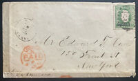 1876 Acores Portugal Vintage Cover To New York USA Via LonDon SS America