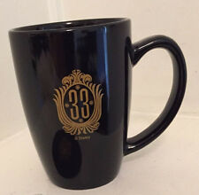 DISNEYLAND CLUB 33 MUG - Features the Old CLUB 33 LOGO - NEW