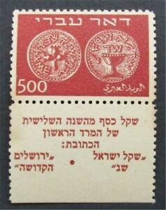 nystamps Israel Stamp # 8 Mint OG H $2000 Tab    S24x524