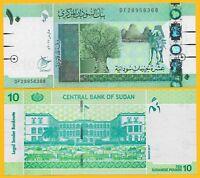 Sudan 10 Pounds p-73c 2017 UNC Banknote