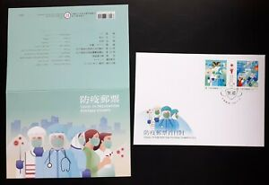 TAIWAN-CHINA~ FIGHT PANDEMIC VIRUS -P/  PACK 2v MNH STRIP , FDC 2020