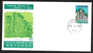 Korea, Two Stamps of Tourism Series (2) Cachet FDC First Day Covers, Nature 1973