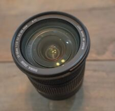 Sigma DC 17-50mm f2.8 EX HSM for CANON Camera
