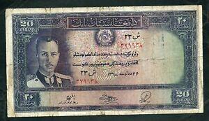 Afghanistan (P24) 20 Afghanis 1939