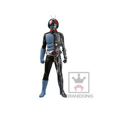 New Banpresto Masked Rider Internal Structure Figure 18cm BANP37673 USA Seller