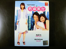Japanese Drama My Dangerous Sister DVD English Subtitle