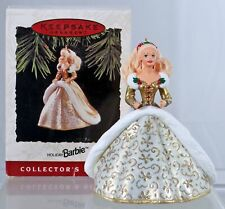 Keepsake Ornament Holiday Barbie Collector Series #Qx521 Mint in Box 1994